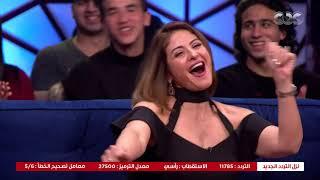هزر فزر| لولي عملت فرح لما أحمد السعدني فاز على باباها 😯.. ورد فعل أحمد زاهر يموت من الضحك 😂