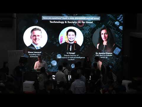[Youtube Live] Technology & Society: AI for Good