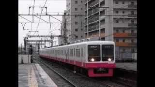 新京成8000形 VVVF化改造車 モハ8033形 京成津田沼→(普通)→千葉中央