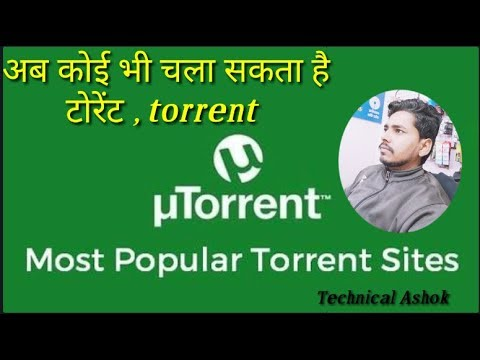 how-to-use-utorrent-|-latest-2018-|-cracked-|-no-ads-|-technical-ashok