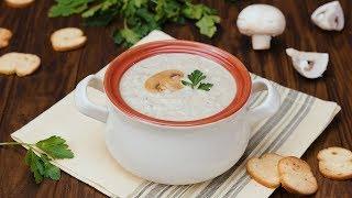 Как приготовить грибной крем-суп - Рецепты от Со Вкусом