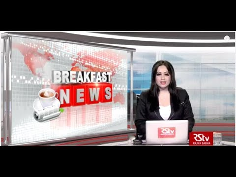 English News Bulletin – June 01, 2019 (9:30 am)