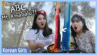 Hello Blimers Have you heard of ABC Kinabalu…? We got recommended b...