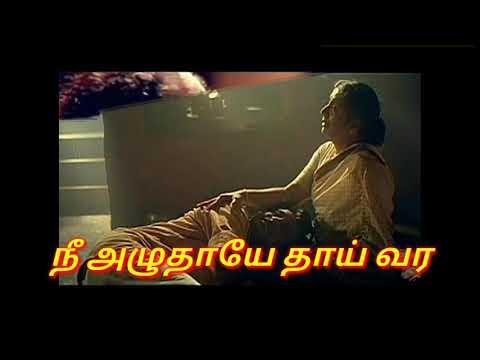 Thalapathy - Chinna Thayaval Song Whatsapp Status Video