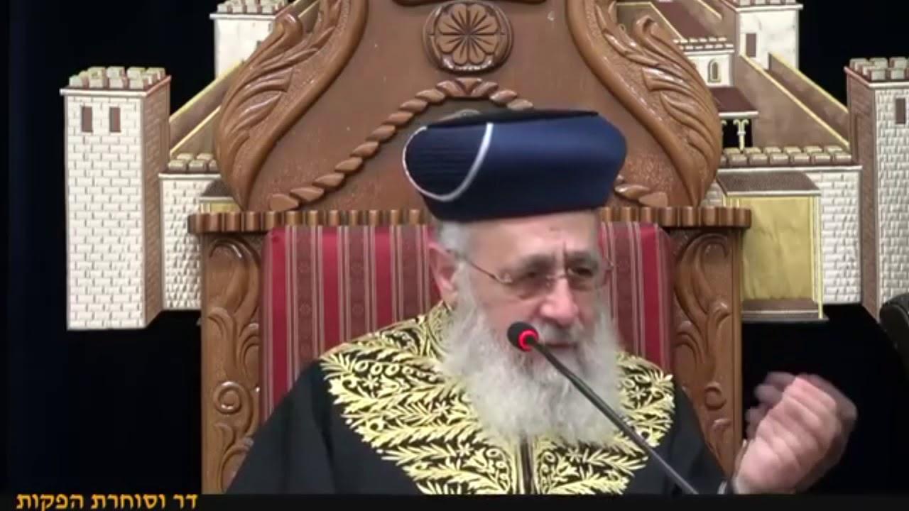 """הראש""""ל רבי יצחק יוסף: בנות הסמינרים חייבות לצום בי""""ז בתמוז"""