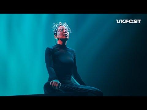 ЯАVЬ — Live @VK Fest 2020