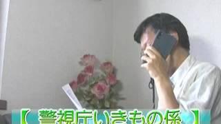 「警視庁いきもの係」渡部篤郎&橋本環奈&「動物」 「テレビ番組を斬る...