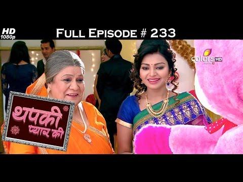 Thapki Pyar Ki - 23rd February 2016 - थपकी प्यार की - Full Episode (HD)