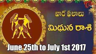 Rasi Phalalu   Mithuna Rasi   June 25th to July 1st 2017   Weekly Horoscope 2017   #Predictions