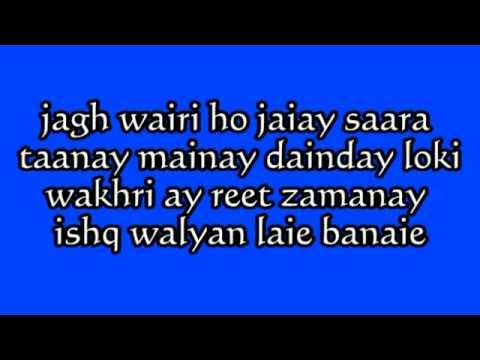 12 saal  Bilal Saeed lyrics   YouTube