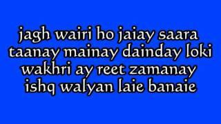 12 saal by Bilal Saeed lyrics YouTube