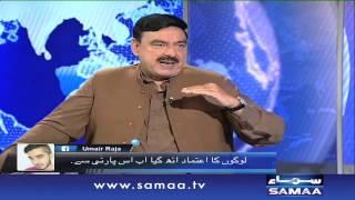 Imran aur Reham ki talaq kyun hui - Nadeem Malik Live, 02 Nov 2015