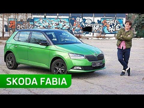 Зе Интервьюер про SKODA FABIA 2019: тест-драйв городского автомобиля от Анатолия Анатолича