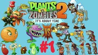 #1 plants vs zombies 2  ПРОХОЖДЕНИЕ КАНАЛ Mr.BarBos