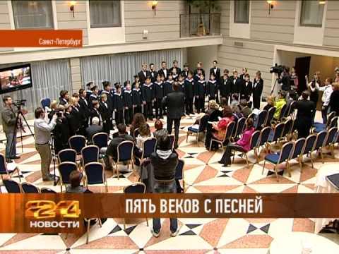 Венский хор мальчиков