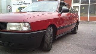 [Полировка автомобиля] Audi 80 1987г. Полировка своими руками(В этом видео рассказывается как полировать автомобиль своими силами. Извините что видео в плохом качестве...., 2013-11-15T07:49:26.000Z)