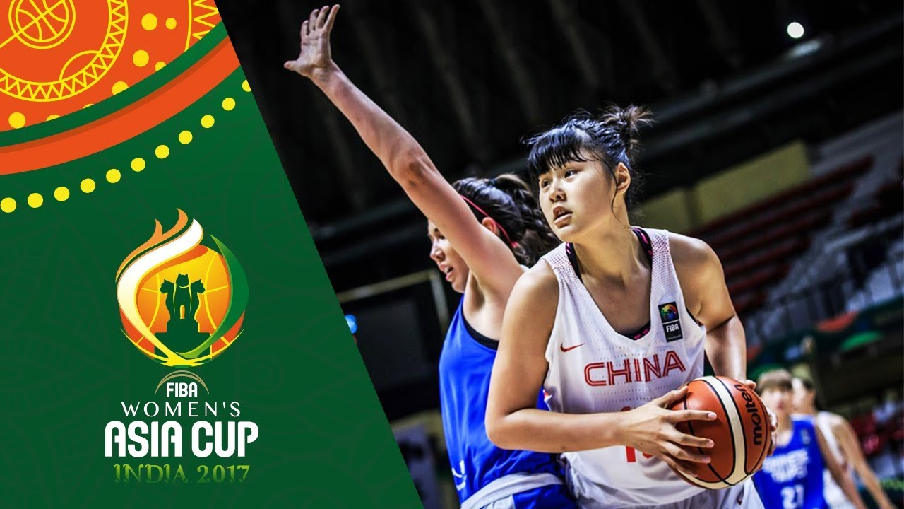China v Chinese Taipei - Full Game - Group A