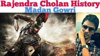 Rajendra Cholan   History   Madan Gowri   MG   Tamil