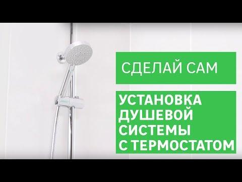 Душевые кабины блок питания - YouTube