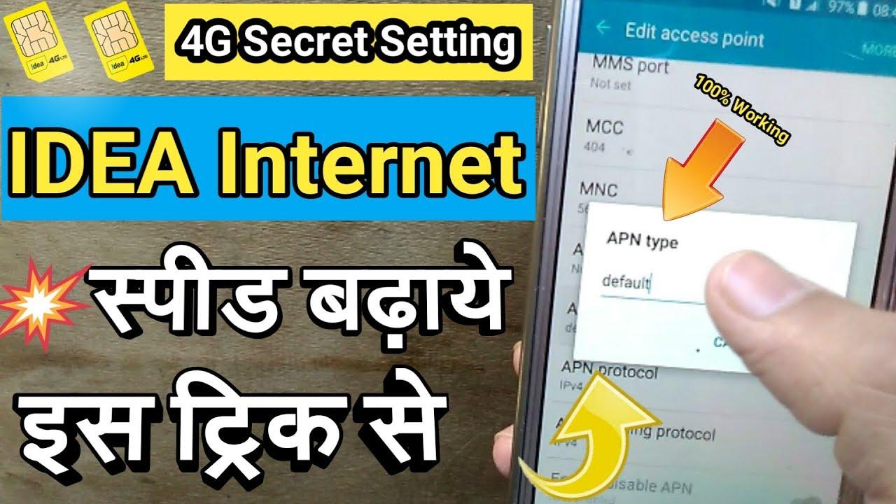 Idea APN settings for Android - APN Settings India
