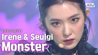 Download Mp3 Red Velvet - Irene & Seulgi 아이린&슬기  - Monster @인기가요 Inkigayo 20200712