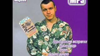 Сергей Наговицын - Кабакам - кабачный дым