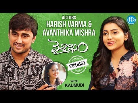 Vaishakam Movie Actors Harish Varma & Avanthika Mishra Interview || Talking Movies With iDream #444