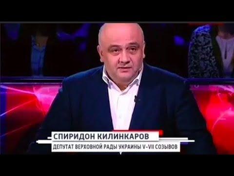 Украина.Контуры будущего.Спиридон Килинкаров