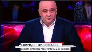 Украина.Контуры будущего.Спиридон Килинкаров в прямом эфире