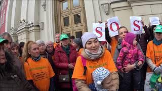 Обманутые дольщики ЖК «Царицыно» обратились к Собянину, Путину и в ООН