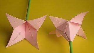 оригами цветок лилия, как сделать оригами цветок,  оригами цветы из бумаги // origami lily flower