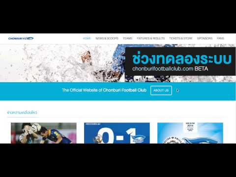 ดูบอลสด ศรีสะเกษ เอฟซี Vs ชลบุรี เอฟซี ทาง ทรูสปอร์ต 1 2 3 4 5 6 7 HD Truesport