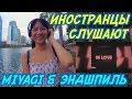 ЭТУ ПЕСНЮ ИЩУТ ВСЕ! MiyaGi & Эндшпиль feat. Kadi - In Love (2018)