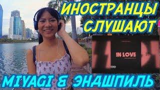 Русские песни кореянок слушать и скачать mp3 бесплатно.