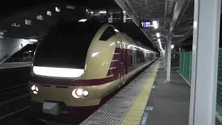 E653系K70編成 9835M成田山初詣常磐号 湯本駅入線