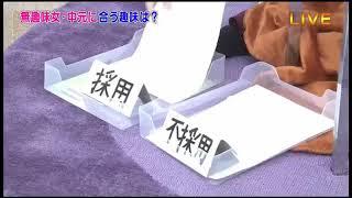 乃木坂46 46時間テレビにて またテレビで姿を見たいですね( ¯꒳¯ )