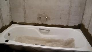 Вмуровываем ванну прямо в стены ч 1