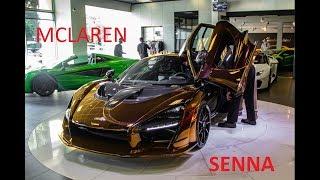 $1 Million McLaren SENNA COLD START *SOUND*