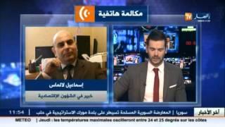الخبير الإقتصادي إسماعيل لالماس يتحدث عن رخص الإستيراد الممنوحة من وزارة التجارة