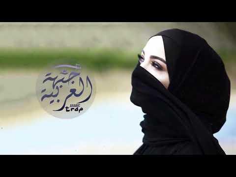Arabik remix