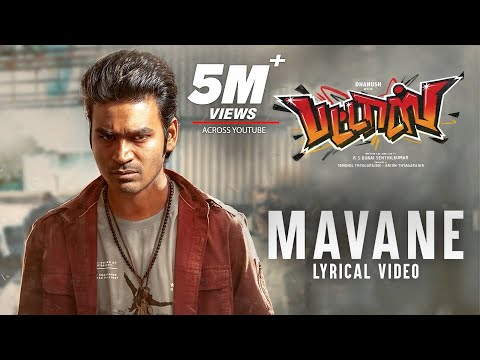 Mavane Lyrical Video | Pattas | Dhanush | Vivek - Mervin | Sathya Jyothi Films