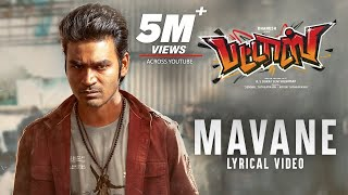 Gambar cover Mavane Lyrical Video | Pattas | Dhanush | Vivek - Mervin | Sathya Jyothi Films
