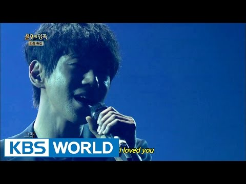 Hwang ChiYeul - Father | 황치열 - 아버지 [Immortal Songs 2]