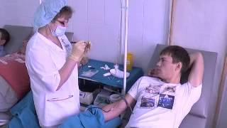 Сюжет об отделении переливания крови