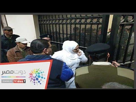 الإعدام مصير قاتل -عروس بنها-.. شاهد النطق بالحكم  - 17:54-2019 / 1 / 14