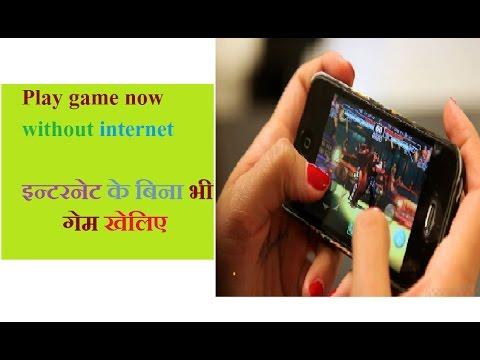 free internet online game best top 5 offline games - Duur: 4:24.