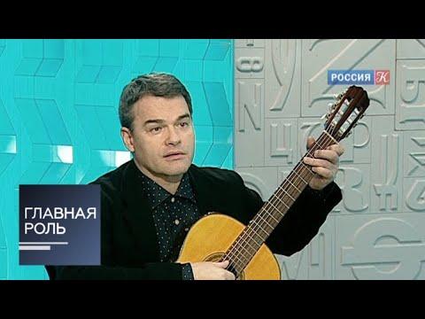 Главная роль. Евгений Дятлов. Эфир от 04.03.2013