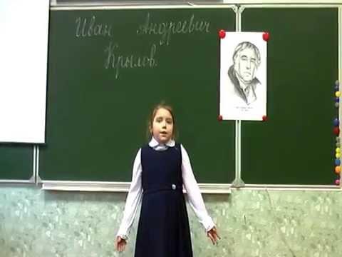 Изображение предпросмотра прочтения – ВиолеттаВалуева читает произведение «Лебедь, Рак и Щука» И.А.Крылова