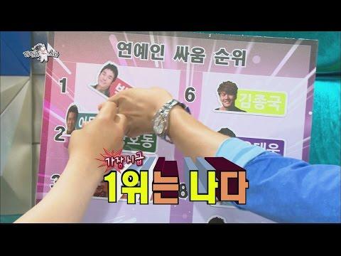 [HOT] 라디오스타 - 연예계 싸움 1위(?) 이동준�