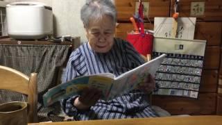 うんこ漢字ドリルを勉強する93歳のばーやん。ちょっと間違えてる③.
